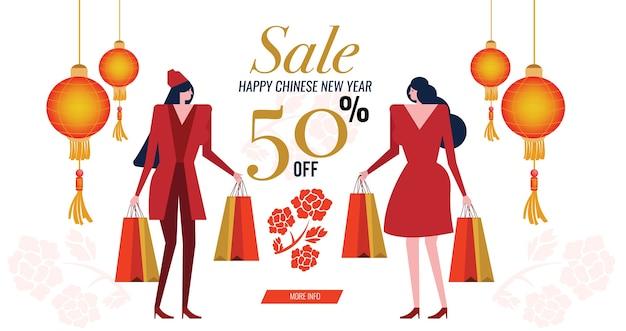 Bonne Vente De Nouvel An Chinois. Femme Robe Rouge Couple Avec Panier. Vecteur Premium