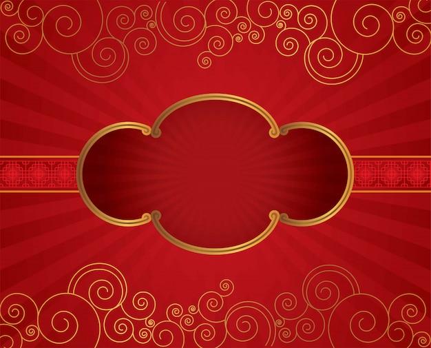 Bordure de cadre florale chinoise Vecteur Premium