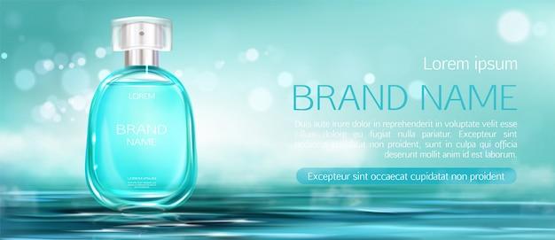 Bouteille de parfum vaporisateur maquette bannière Vecteur gratuit