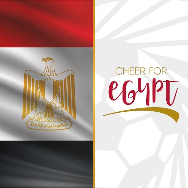 Bravo pour l'egypte en arabe. traduction de texte Vecteur Premium