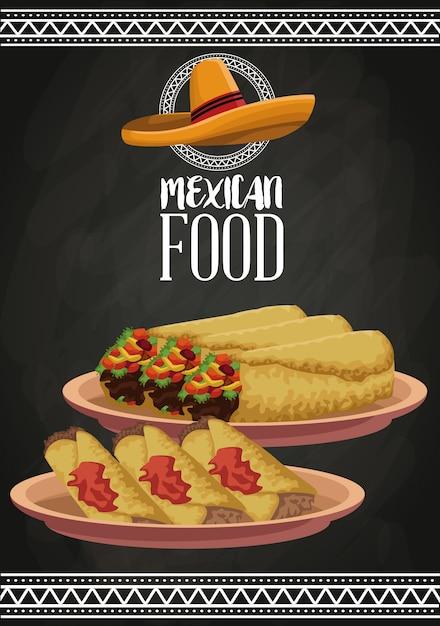 Brochure Alimentaire Mexicaine Vecteur Premium
