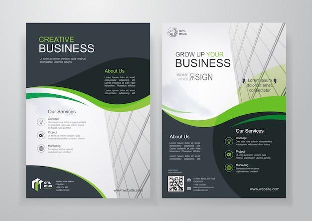 Brochure ou dépliant bifold d'affaires ondulé vert Vecteur Premium