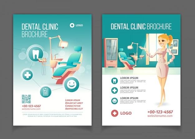 Brochure publicitaire de dessin animé clinique dentaire ou modèle de pages de livret promo avec chaise de stomatologie confortable Vecteur gratuit
