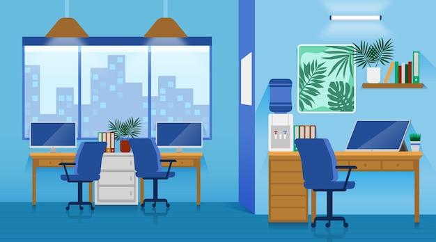Bureau - Arrière-plan Pour La Vidéoconférence Vecteur gratuit
