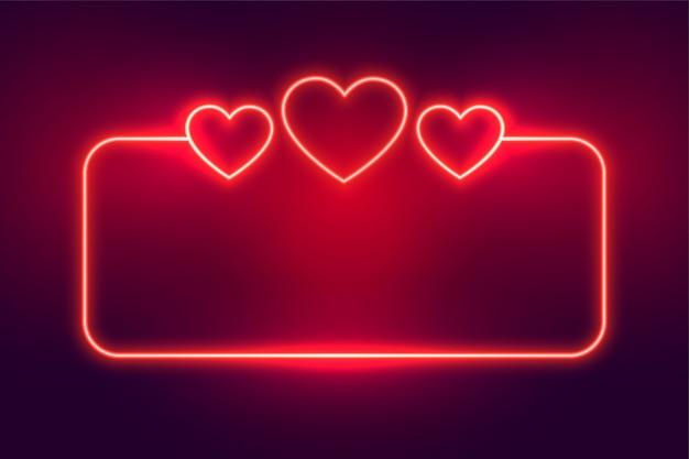 Cadre De Coeurs Rouges Saint Valentin Avec Espace De Texte Vecteur gratuit