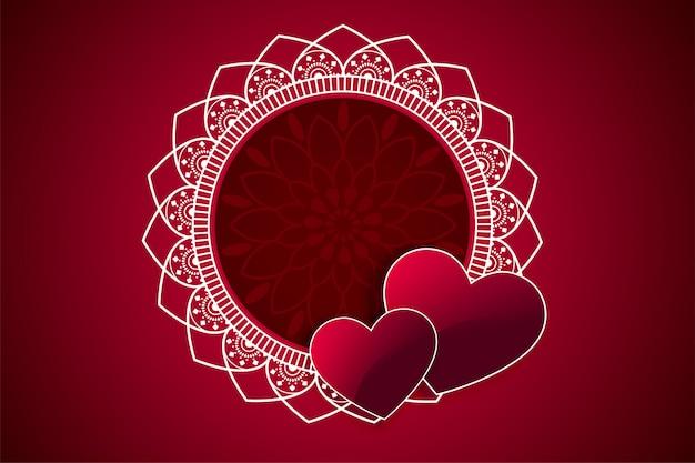 Cadre De Deux Coeurs Décoratifs Avec Espace De Texte Vecteur gratuit