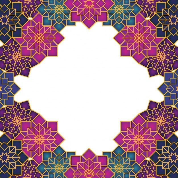 Cadre d'ornement géométrique arabe Vecteur Premium