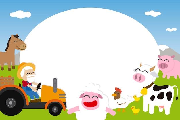 Cadre photo pour les enfants Vecteur Premium