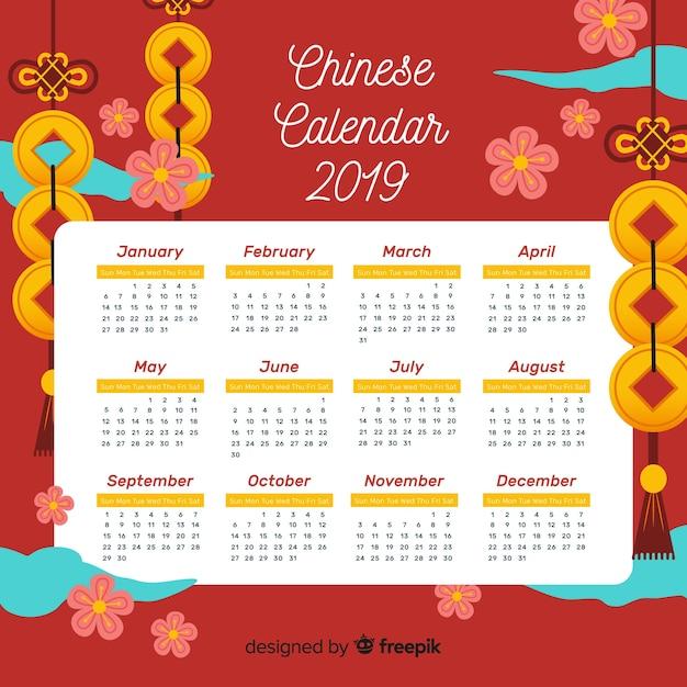Calendrier chinois 2019 Vecteur gratuit