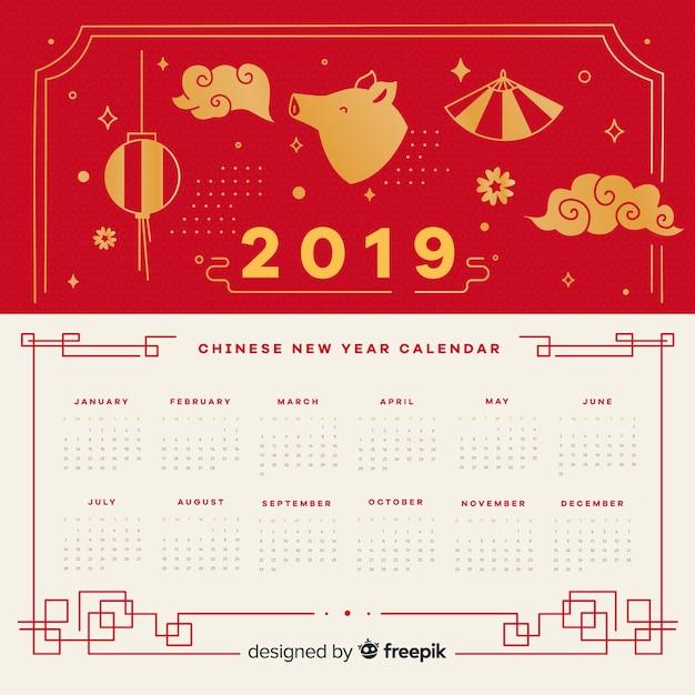 Calendrier chinois Vecteur gratuit