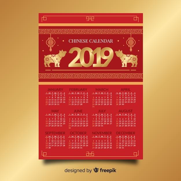 Calendrier doré du nouvel an chinois Vecteur gratuit