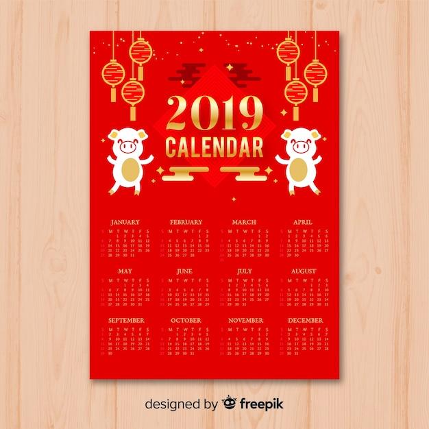 Calendrier du nouvel an chinois 2019 rouge et or Vecteur gratuit