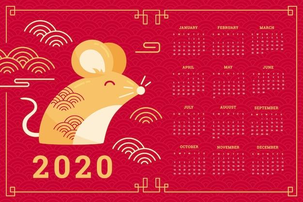 Calendrier du nouvel an chinois au design plat Vecteur gratuit