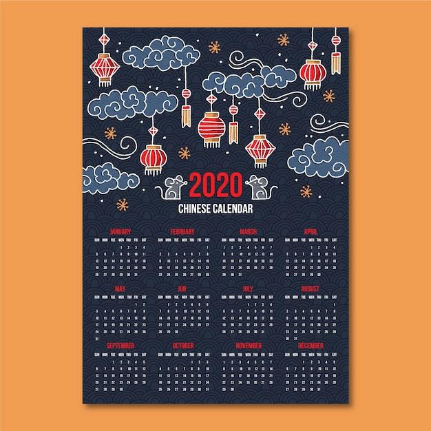 Calendrier du nouvel an chinois dessiné à la main Vecteur gratuit