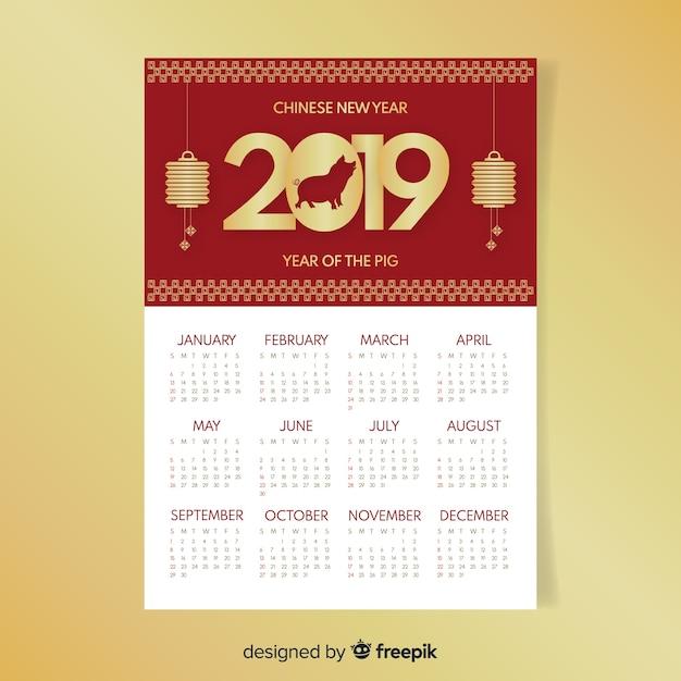 Calendrier du nouvel an chinois doré Vecteur gratuit