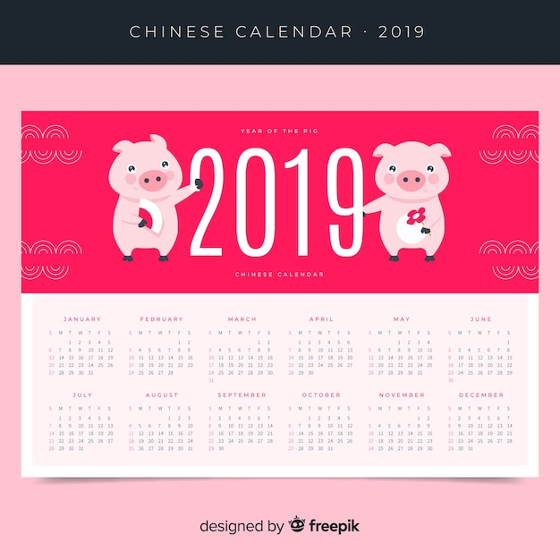 Calendrier du nouvel an chinois Vecteur gratuit