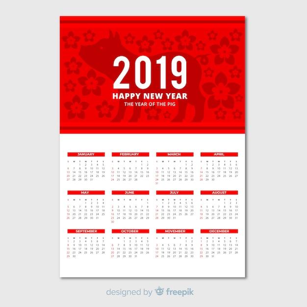 Calendrier élégant pour le nouvel an chinois Vecteur gratuit