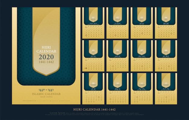 Calendrier islamique 2020 Vecteur Premium