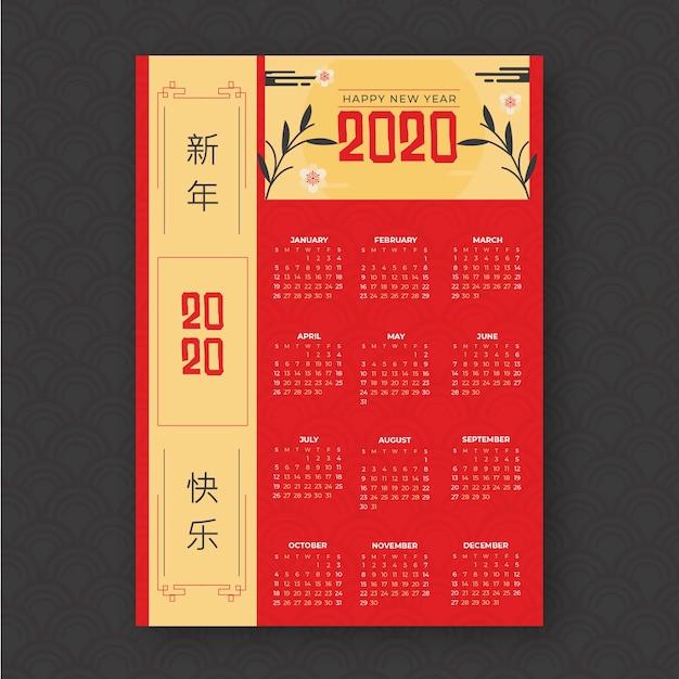 Calendrier de nouvel an chinois à plat Vecteur gratuit
