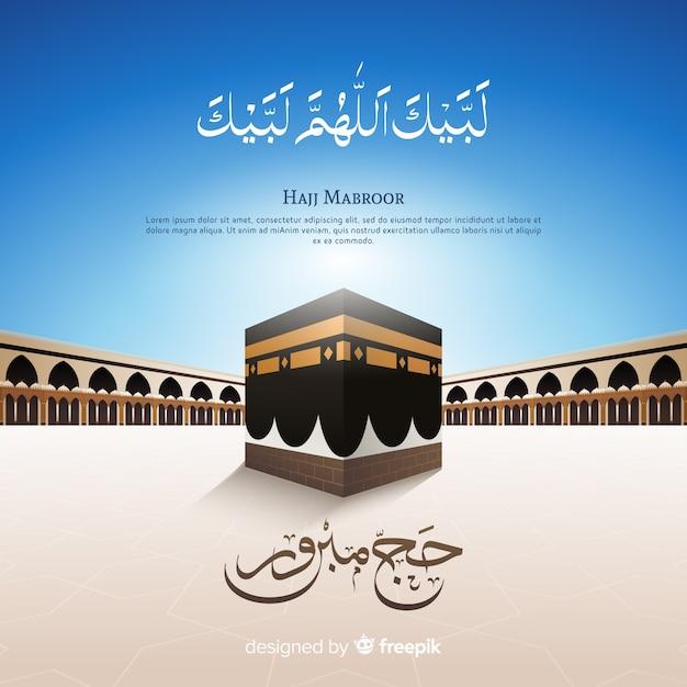 Calligraphie arabe islamique de texte eid adha mubarak traduire Vecteur gratuit