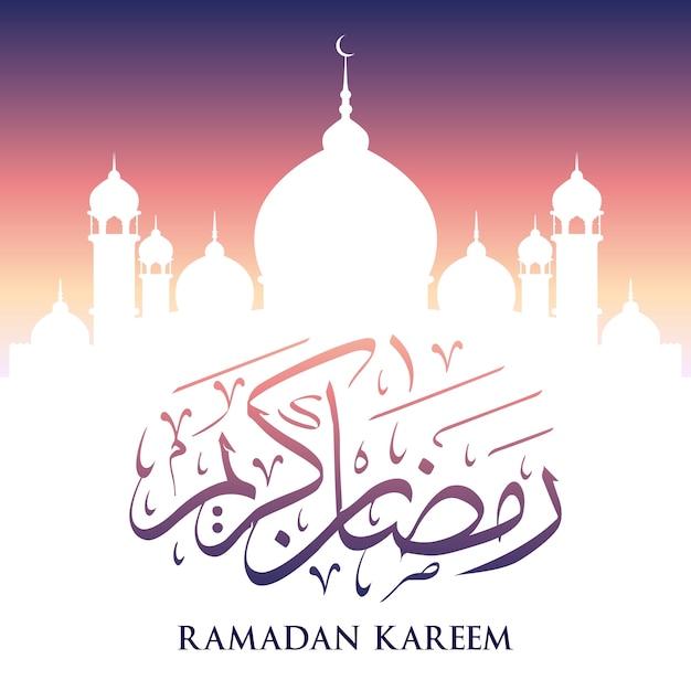 Calligraphie arabe de lune de ramadan kareem, modèle pour la bannière, invitation, affiche, carte Vecteur Premium
