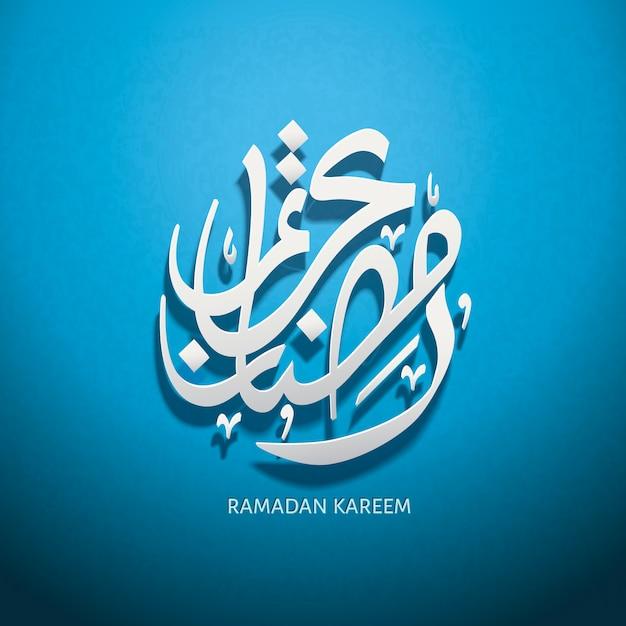 Calligraphie Arabe Pour Le Ramadan Kareem, Fond Bleu Clair, Mots Blancs Vecteur Premium