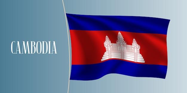 Cambodge, Agitant Le Drapeau Illustration Vectorielle Vecteur Premium