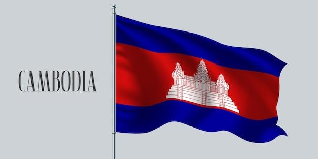 Cambodge, Agitant Le Drapeau Sur Mât Vecteur Premium