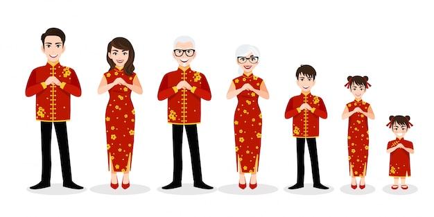 Caractère de personnage de dessin animé grande famille chinoise au festival du nouvel an chinois Vecteur Premium