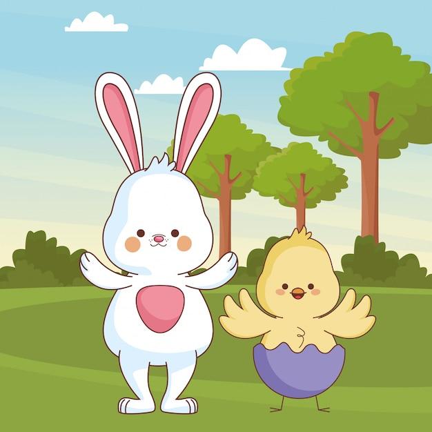 Caricature d'animaux de ferme heureux Vecteur Premium