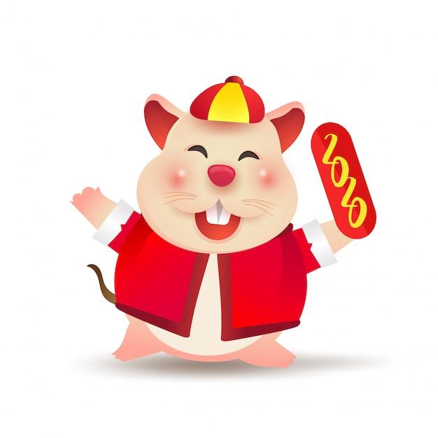 Caricature De La Personnalité Du Petit Rat Avec Le Costume Traditionnel Chinois. Nouvel An Chinois 2020. Vecteur Premium