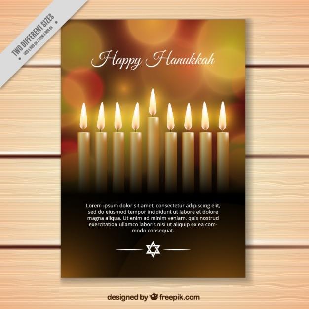 Carte bokeh pour hanoucca avec des bougies Vecteur gratuit