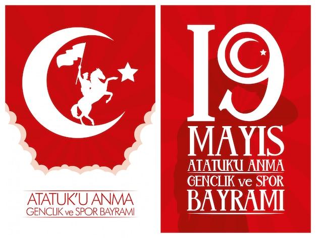 Carte De Célébration Zafer Bayrami Avec Soldat à Cheval Vecteur Premium