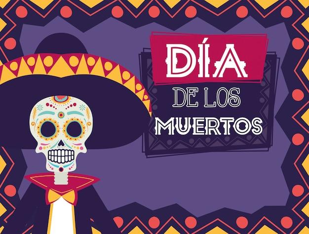 Carte dia de los muertos avec crâne de mariachi et fleurs Vecteur Premium
