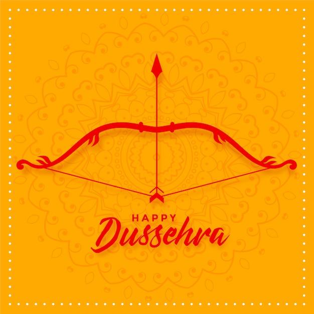 Carte de festival heureux dussehra avec arc et flèche Vecteur gratuit