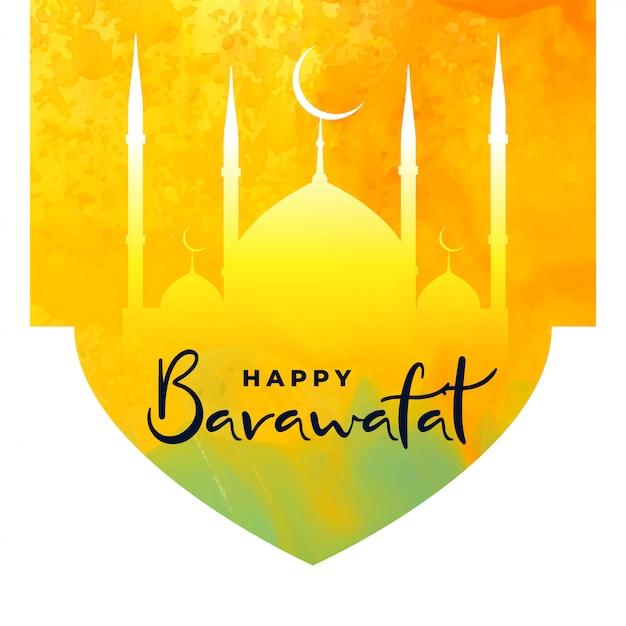 Carte De Festival Lumineux Barawafat Heureux Vecteur gratuit