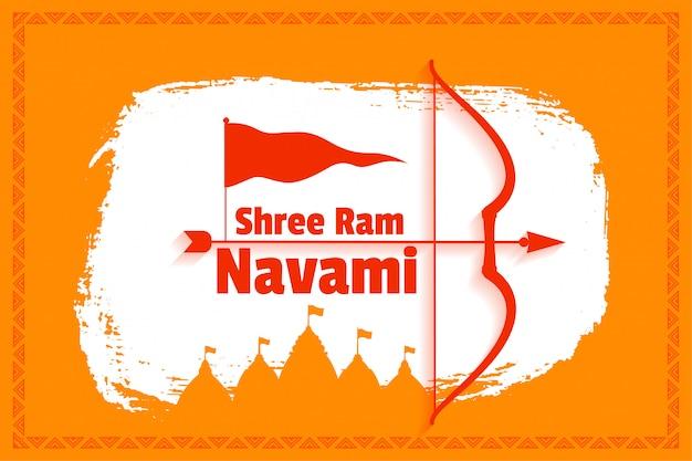 Carte De Festival Navami Ram Traditionnel Shree Vecteur gratuit