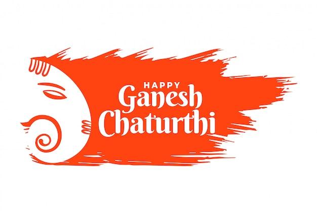 Carte De Festival De Seigneur Indien Ganesha Dans Un Style Créatif Vecteur gratuit