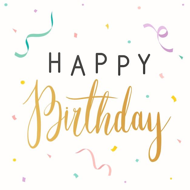 Carte de fête d'anniversaire Vecteur gratuit