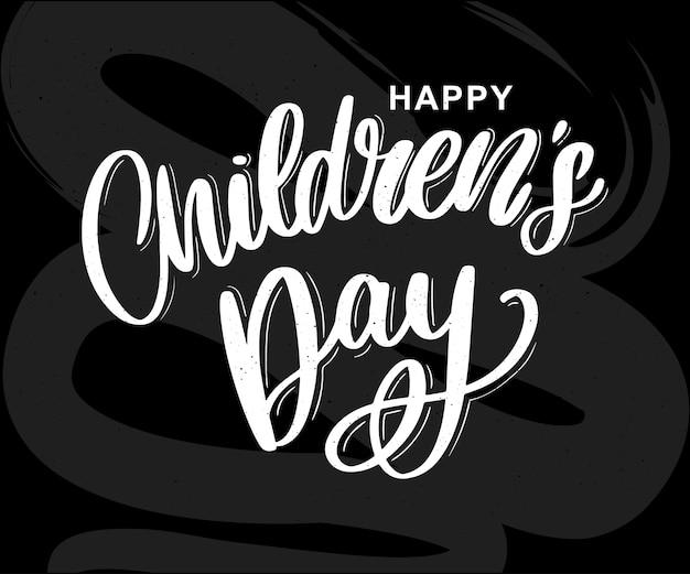 Carte de fête des enfants heureux Vecteur Premium