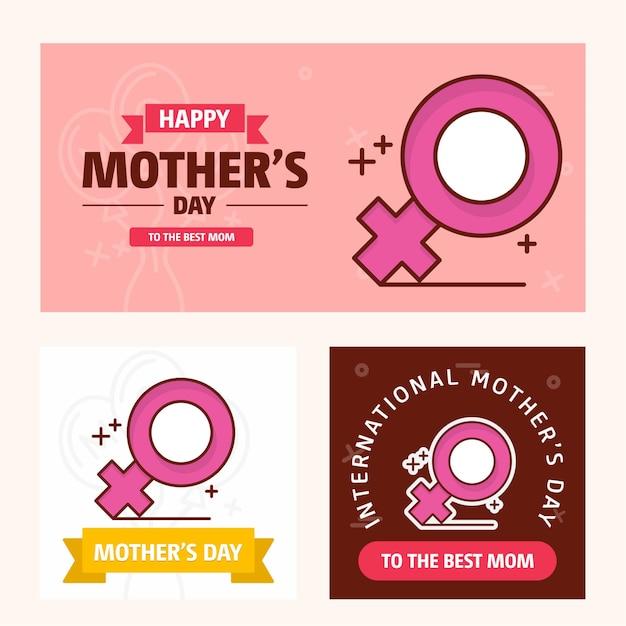 Carte de fête des mères avec logo féminin et vecteur thème rose Vecteur Premium