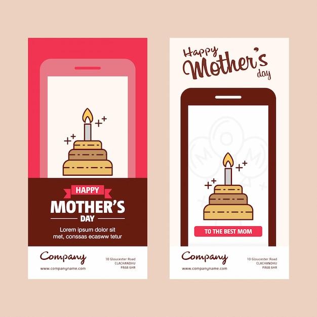 Carte de fête des mères avec logo de gâteau et vecteur thème rose Vecteur Premium