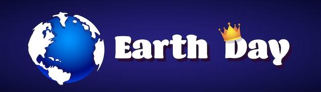 Carte de fête de la terre avec planète dans une bannière horizontale Vecteur Premium
