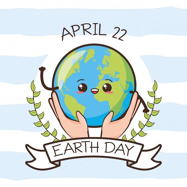 Carte de fête de la terre, terre avec visage tenu par les mains, illustration Vecteur gratuit