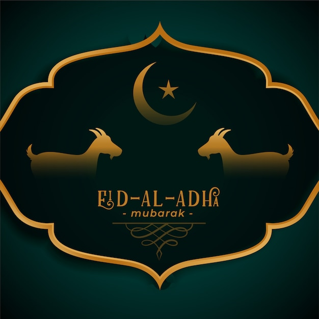 Carte De Fête Traditionnelle Eid Al Adha Vecteur gratuit