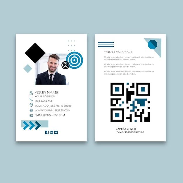Carte D'identité Professionnelle Générale Vecteur gratuit