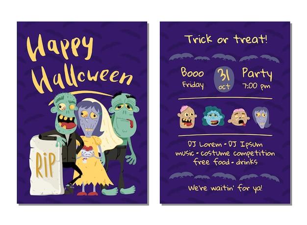 Carte d'invitation fête halloween avec zombies drôles Vecteur Premium