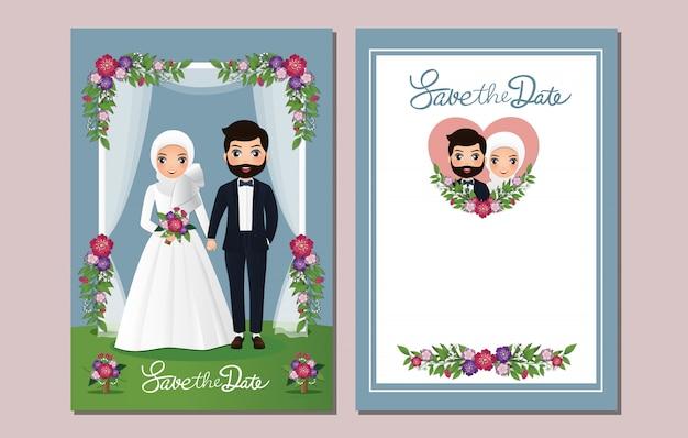 Carte D'invitation De Mariage La Mariée Et Le Marié Dessin Animé Mignon Couple Musulman Sous La Voûte Décorée De Fleurs. Vecteur Premium