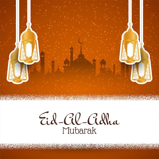 Carte islamique eid al adha moubarak Vecteur gratuit