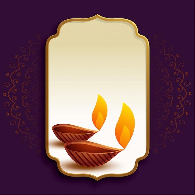 Carte joyeuse fête de diwali Vecteur gratuit